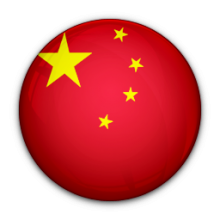 Chiny – warsztaty edukacyjne